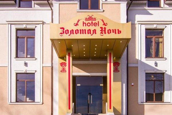 Отель «Золотая Ночь» - фото 20