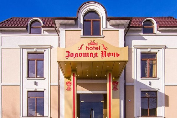 Отель «Золотая Ночь» - фото 21