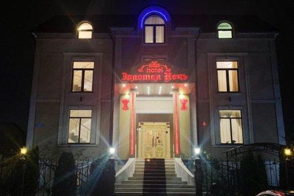 Отель «Золотая Ночь» - фото 22