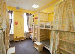 Lemur hostel на Невском проспекте фото 3