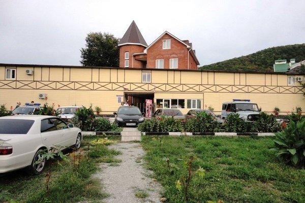 Гостевой дом «Изумруд» - фото 35