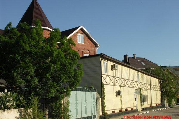 Гостевой дом «Изумруд» - фото 14