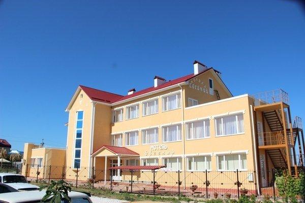Мотель Евгений - фото 7