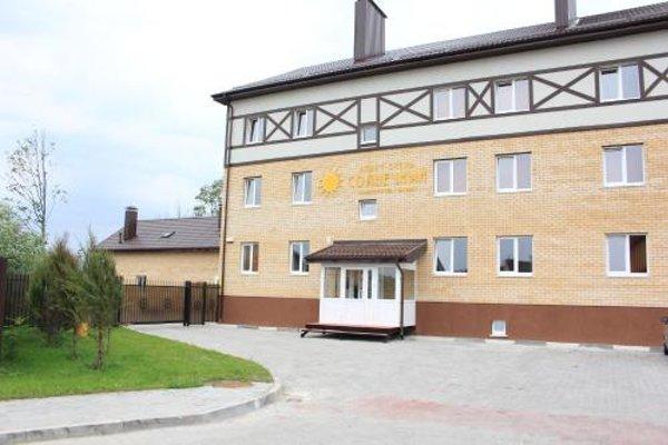 Апарт-Отель Солнечный - фото 22