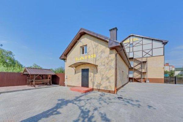 Апарт-Отель Солнечный - фото 23