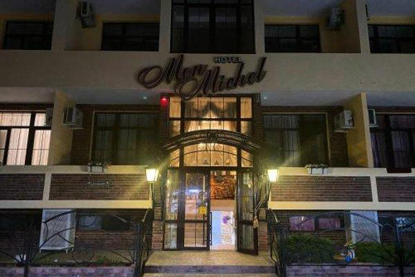 Отель «Мон Мишель» - фото 12