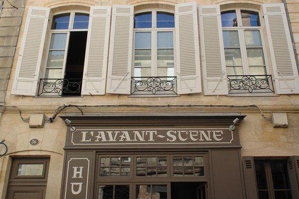 Hotel Avant Scene - фото 23