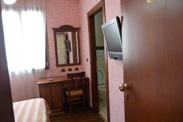 """Hotel Ristorante """"Da Valerio"""" - фото 11"""