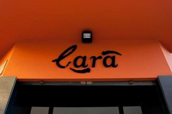 Hostal Lara - фото 6
