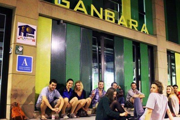 Ganbara Hostel - фото 14