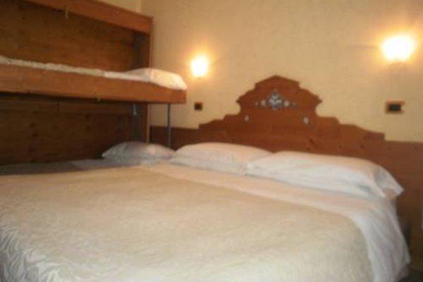 Hotel Tiffany's - фото 8