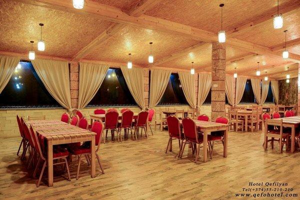 Кефилян отель - фото 12