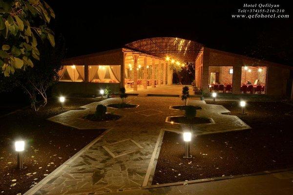 Кефилян отель - фото 19