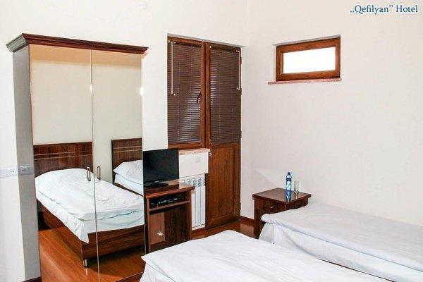 Кефилян отель - фото 4