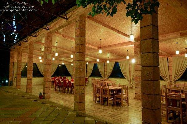 Кефилян отель - фото 7