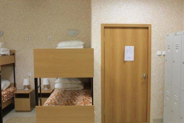 Мини Отель Вояж - 10