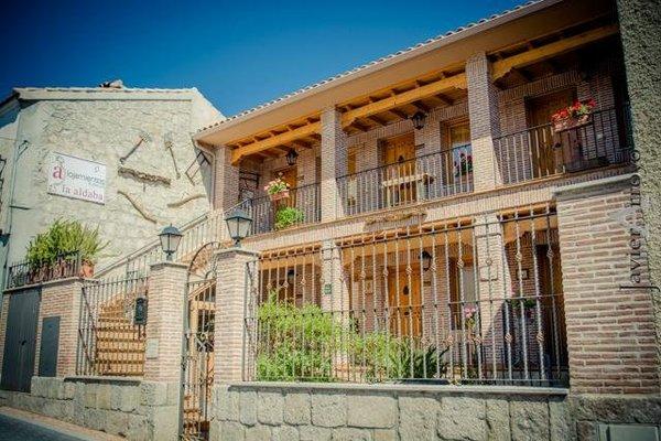Alojamientos Rurales La Aldaba - фото 23