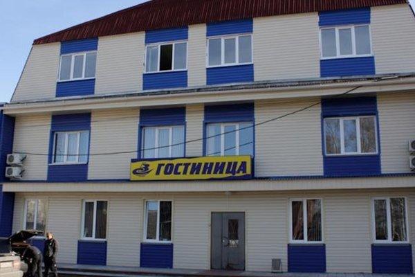 Гостиница Вариант-С - 41