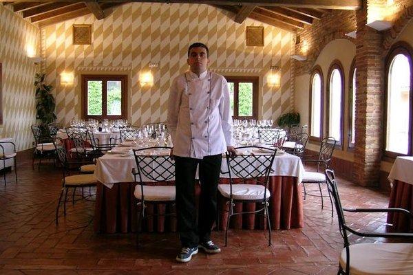 Hotel Rural Abadia de Yuste - фото 10