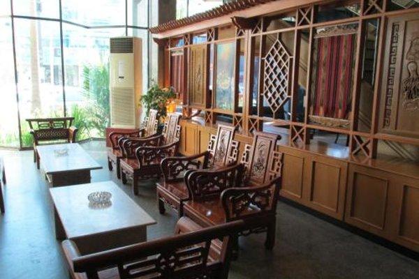 Adika Hotel Bahtera - фото 11