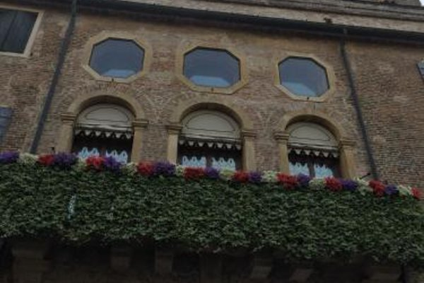 Appartamento Dolly - фото 10