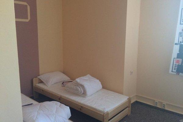 Hostel Travel Plus - фото 12