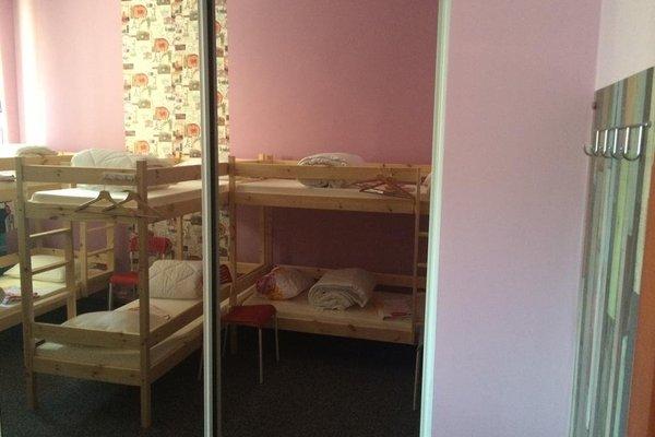 Hostel Travel Plus - фото 4