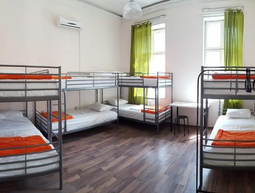 Хостел Avocado Hostel