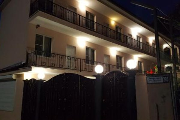 Guest House Benia - photo 6