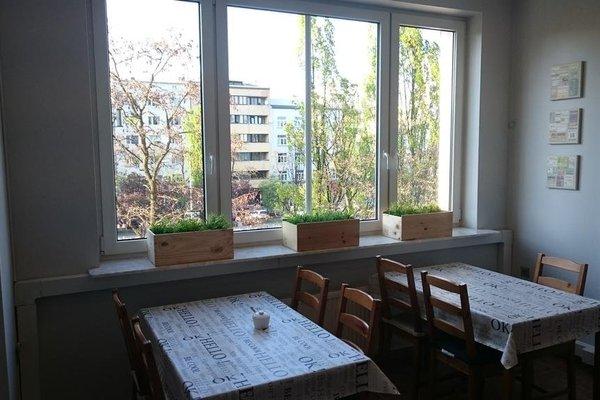 HELLO Gdynia Hostel - фото 20