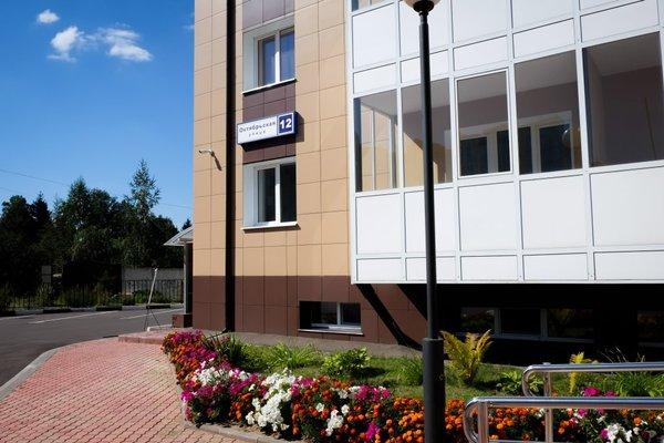 Отель Экипаж - фото 23