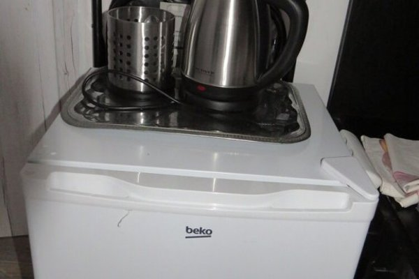 Rivendell Apartments - 17
