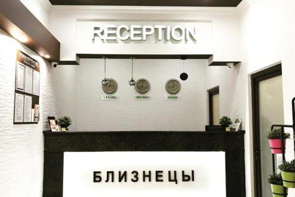 Апарт-Отель «Близнецы» - фото 13