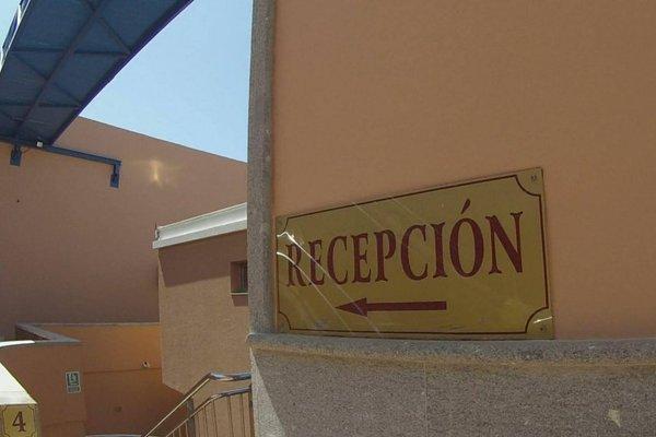Balcon del Mar - фото 15