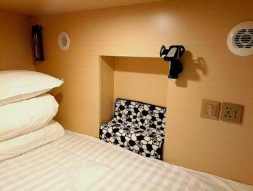 Хостел Coooker Youth Hostel
