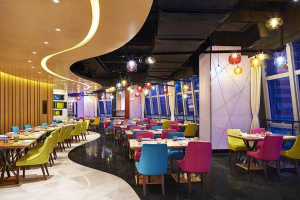 Aloft Guangzhou Tianhe - фото 11