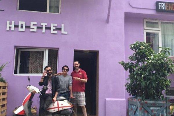 Hostel Friendly - фото 50
