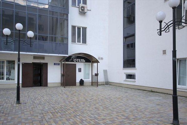 Мини-отель «Room-Club» - фото 21