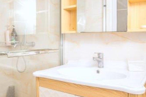 Guangzhou Boman Apartment Zhengjia Huangshi Branch - 4