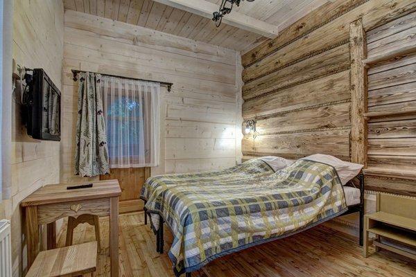 Pokoje Goscinne Swiatlomir - фото 3