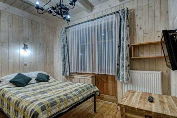Pokoje Goscinne Swiatlomir - фото 6
