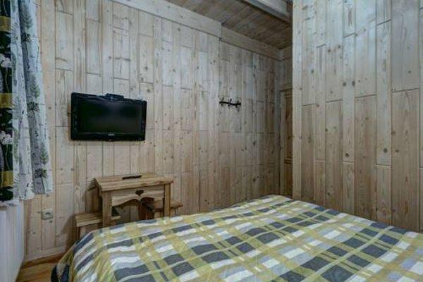 Pokoje Goscinne Swiatlomir - фото 8
