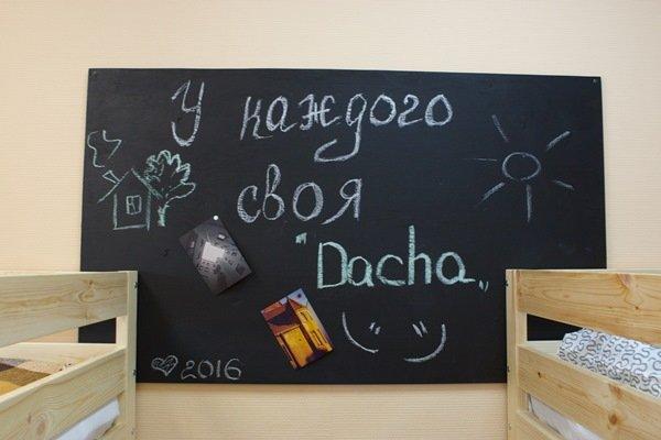 Дача - фото 17