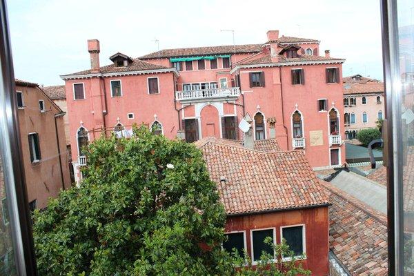 Giorgione Gallery - фото 15