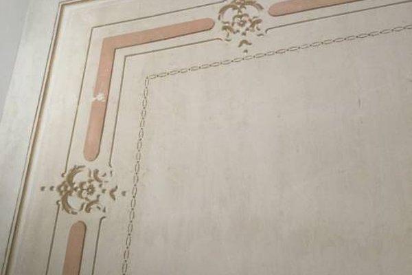 Aragona Rooms - фото 20