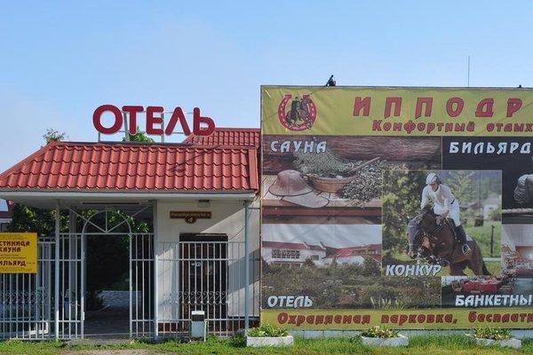 Отель Панова - фото 19