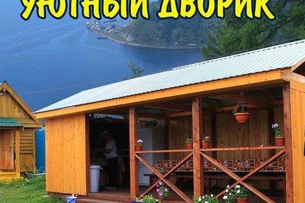 Уютный Дворик - фото 18