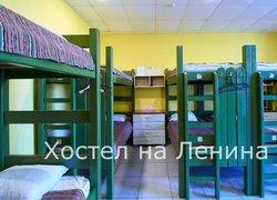 Хостел На Ленина фото 2