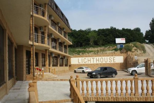 Light House - 20