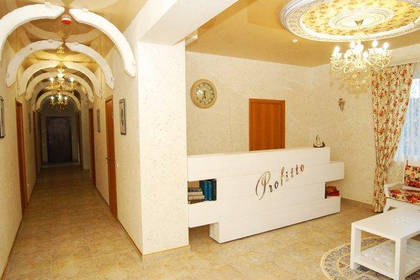 Отель Profitto - фото 13